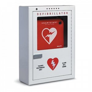 Wall Mount AED Cabinets By Philips by TASA