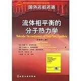 download ebook foreign elite classics: molecular thermodynamics of fluid phase equilibria (the original version 3) pdf epub