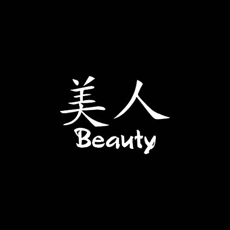Chinese Symbols Beauty Vinyl Decal Sticker 53 X 375 White