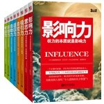 img - for 3 minutes successful small series (spiritual inspirational feast. the books are classic!)(Chinese Edition) book / textbook / text book