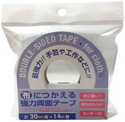 布に使える強力両面テープ20mm×14m 149-441