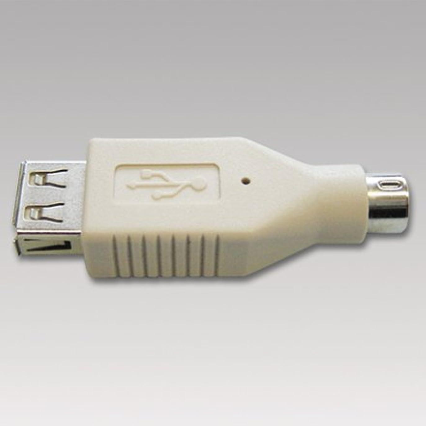 オーストラリア違反ユニークなPS / 2キーボード/マウスy-splitterケーブル