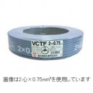 富士電線 ビニルキャブタイヤ丸形コード 3.5m㎡ 4心 100m巻 灰色 VCTF3.5SQ×4C×100mハイ B00J920Q68