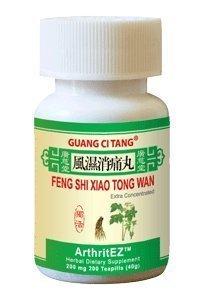 Cheap Feng Shi Xiao Tong Wan (arthritEZ)K067 – Guang Ci Tang