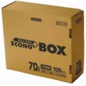 (業務用30セット) 日本サニパック エコノプラスBOX E-74 半透明 70L 100枚 ds-1732657 B06XRF54DT