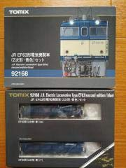 TOMIX 92168 EF63形 2次形青色 B07SSNZPRQ