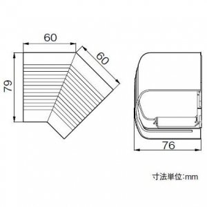 パナソニック 5個セット 《スッキリダクト Rシリーズ》 45フラットエルボ ホワイト DAR3275S_set