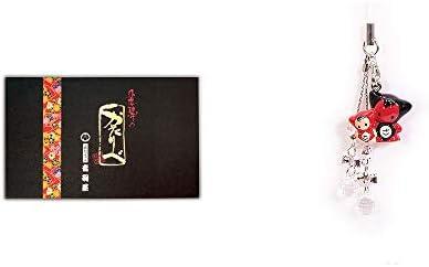 [2点セット] 岐阜銘菓 音羽屋 飛騨のかたりべ [12個]・さるぼぼペアビーズストラップ 【クリア】/縁結び・魔除け//