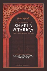 The Inseparability Of Shari'a & Tariqa- Islamic Law & Purification of the Heart PDF