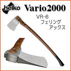 ヘルコ バリオ2000 VR-6