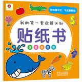 Download Small red flowers My first set of cognitive enlightenment Sticker Book : the colors(Chinese Edition) pdf epub