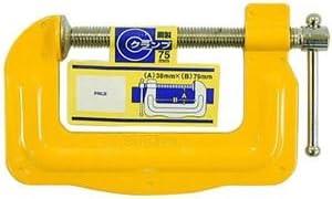 (業務用5個セット) H&H 鋼製Cクランプ/締め具 【75×38mm】 C-7538 イエロー(黄)