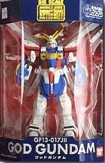 Gundam MSIA DX God Gundam Big Scale