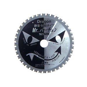 山真製鋸(YAMASHIN) MrパーチェンシェーバーPRO 純正刃 YSD-165MR B0020B0T8U