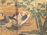img - for The Triumph of Japanese Style: 16Th-Century Art in Japan book / textbook / text book