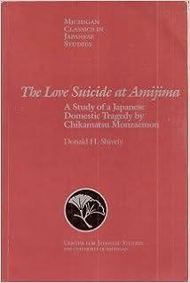 The Love Suicide at Amijima (Shinju Ten no Amijima): A Study of a Japanese Domestic Tragedy by Chikamatsu Monzaemon (Michigan Classics in Japanese Studies) (English and Japanese Edition)