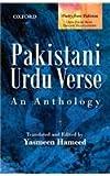 Pakistan Urdu Verse : An Anthology, Hameed, Yasmeen, 0195478916