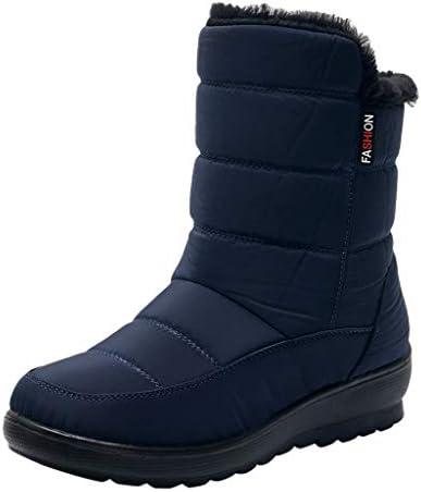 Snow Boots Winter Ankle ❀ Ladies Plus