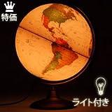 地球儀 [ライト付き] インテリア アンティーク 子供用 学習 行政図 球径25cm オルビス Orbys イタリア製 おしゃれ
