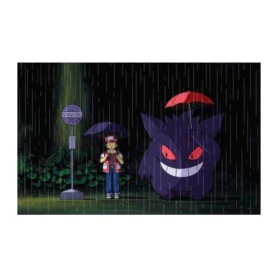 HiddenSupplies Ghastly Rain Playmat 24 x 14 Inch for Pokemon Magic The Gathering Yugioh: Toys & Games