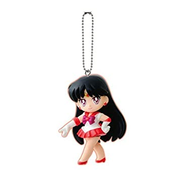 Sailor Moon Sailor Mars Cápsula PVC Llavero: Amazon.es ...