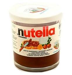 Nutella Hazelnut Spread 200g : Glass Jar - European Import - THE Real Nutella! Bonus Nutella Cake Recipe