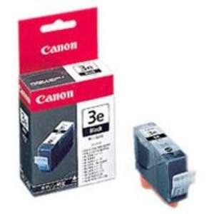 Canon Pixma iP5000 Original Printer Ink Cartridge - Black