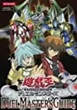 DUEL MASTER'S GUIDE DVD