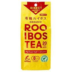 【正規品直輸入】 ガスコ My first tea(マイファーストティー) ガスコ 有機ルイボスティー20TB(発酵タイプ) 40g(2g×20袋)×48(6×8) 個入 My 個入 B07CXM2W45, パンダゴン:e17b7247 --- svecha37.ru