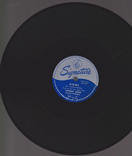 home-allahs-holiday-78-rpm