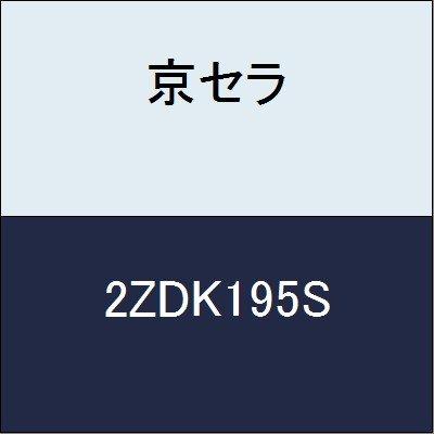京セラ 切削工具 エンドミル 2ZDK195S  B079Y2BPPT