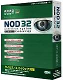 NOD32 アンチウイルス V2.5