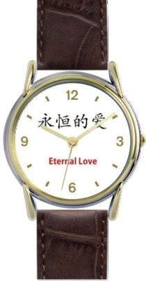Eternal Love - Chinese Symbol - WATCHBUDDY DELUXE TWO TONE WATCH - Brown Strap - Large Size (Men's or Jumbo Women's Size) by WatchBuddy (Image #3)
