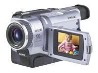 Sony Handycam DCR-TRV240 - Camcorder - 460 Kpix - optical zoom: 25 x - Digital8 - black, silver
