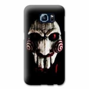 Case Carcasa Samsung Galaxy S7 Edge Horreur - - Saw noir -
