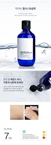 [ Pyunkang Yul ] Essence Toner 200ml / 6.7 Fl. oz.