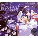 Re・leaf 初回限定版
