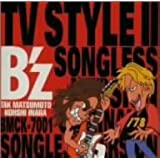 B'z TV STYLE II Songless Version