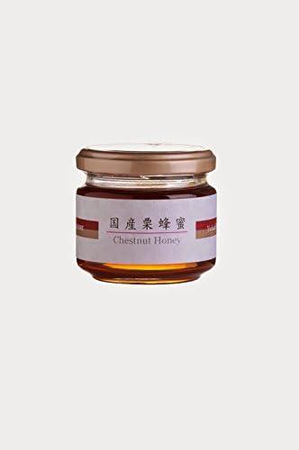 国産 栗蜂蜜 120g