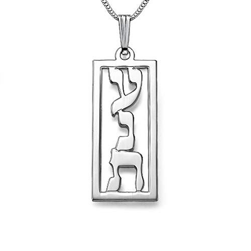 MyNameNecklace Personalized Vertical Framed Hebrew Name Necklace 925 Sterling Silver Jewelry