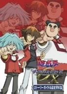 遊☆戯☆王デュエルモンスターズGX DVDシリーズ DUEL BOX 1 B0009HA08Q