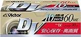 Victor ミニDVカセット 60分 10巻 日本製 M-DV60D10