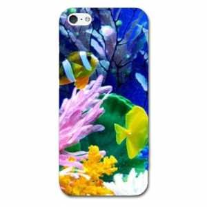 Amazon.com: Case Carcasa iphone 4 / 4s Mer - - Fond marin N ...