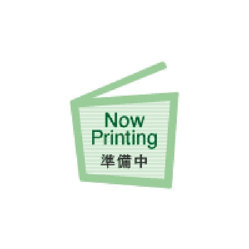 PMSP24R3 matte paper roll EPSON (japan import) by Epson