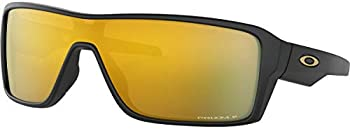 Oakley Ridgeline Shield Men's Sunglasses