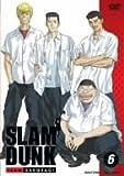 SLAM DUNK VOL.6 [DVD]
