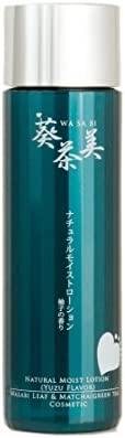 Amazon com : Nishimoto food Chami Aoi -WASABI- lotion