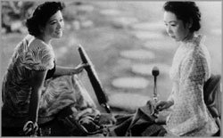 The Lady of Musashino (Musashino Fujin), Film By Kenji Mizoguchi [Import, All Regions]