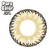 ParaColorneo(パラカラネオ)【 グレイスサンセット 】 カラコン 度なし 1ヶ月 【 14.5mm 】1箱2枚入