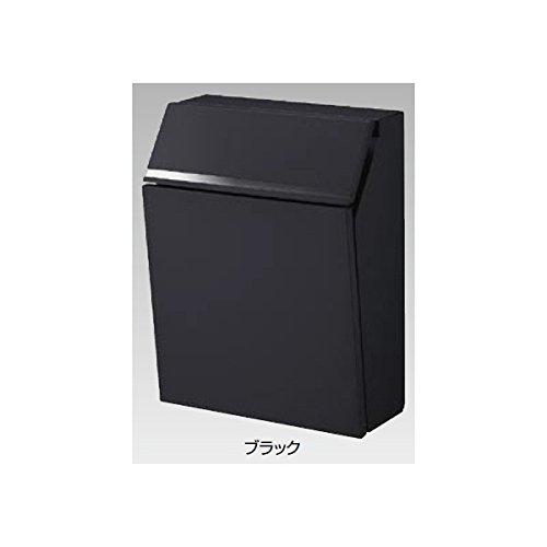 TOEX LIXIL エクスポスト プレイン 壁付けタイプ 前入れ前取出し 【リクシル】 【郵便ポスト】 ブラック B00AE1L810 19040